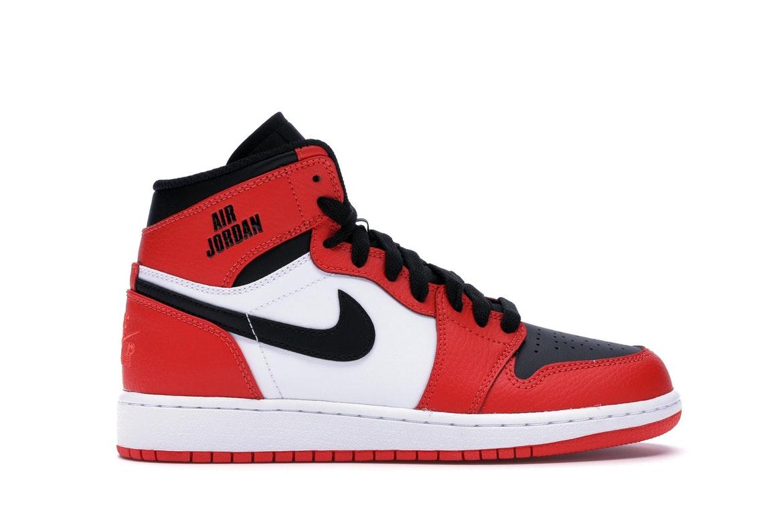 Jordan 1 Retro High Rare Air Max Orange (GS)