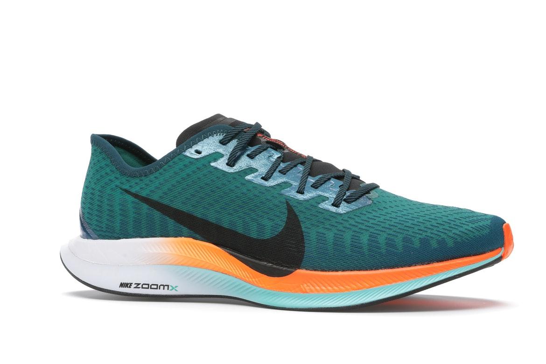 Nike Zoom Pegasus Turbo 2 Neptune Green