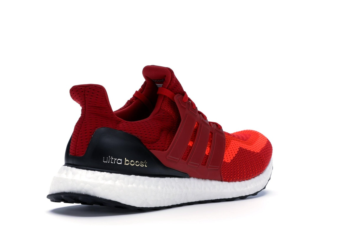 adidas Ultra Boost 2.0 Solar Red / Red Gradient (2016/2018 ...