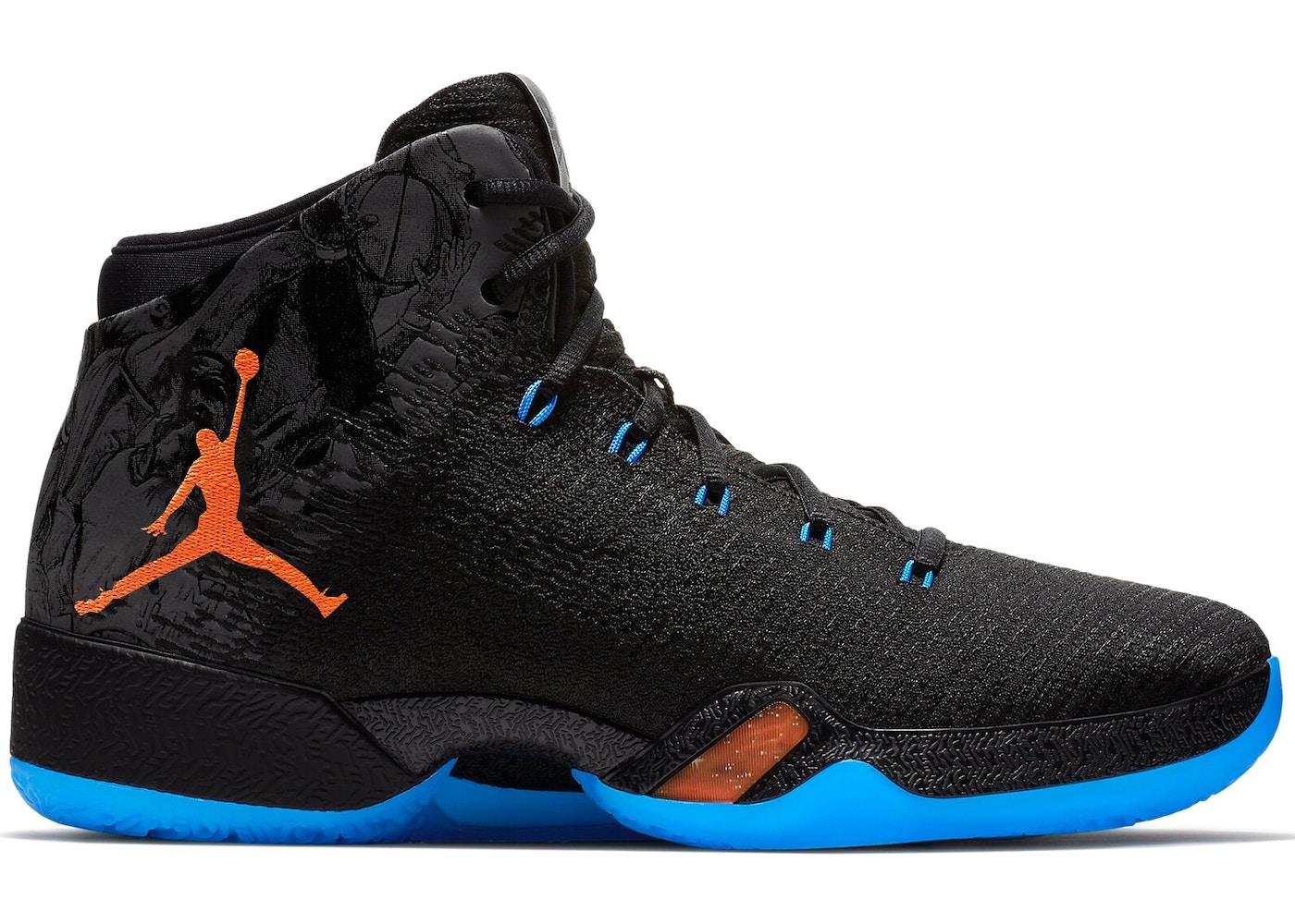 Jordan XXX1 Russell Westbrook MVP