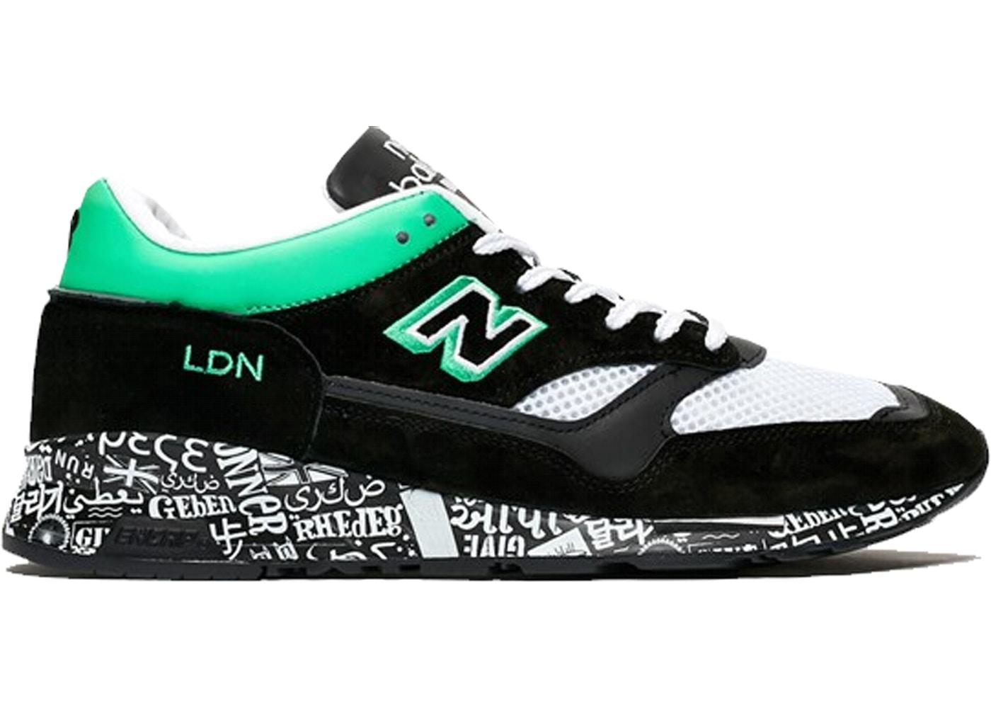 New Balance 1500 London Marathon (2019)