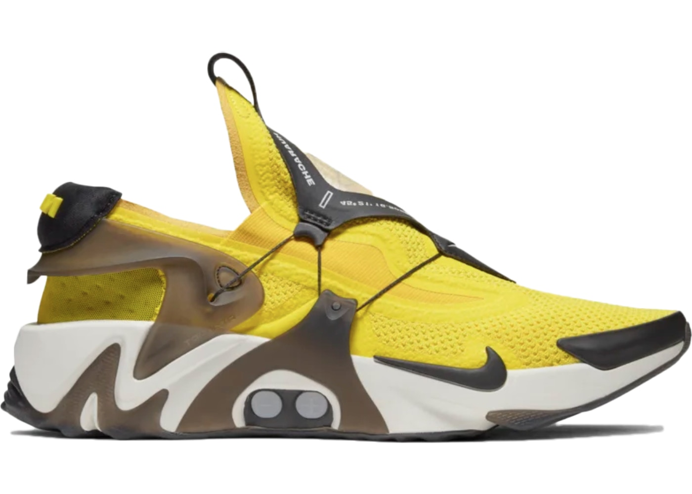 Nike Adapt Huarache Opti Yellow