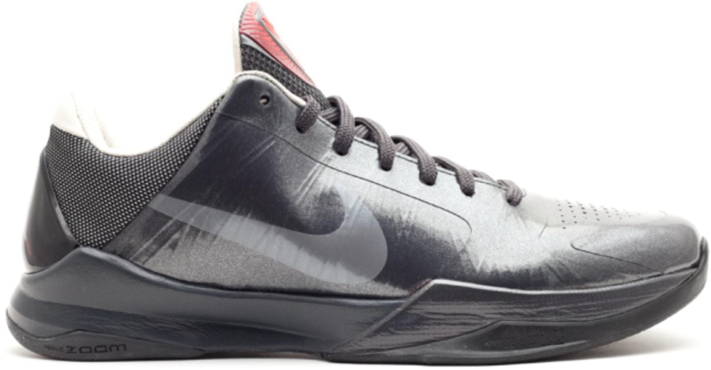 Nike Kobe 5 Aston Martin Pack 386429 004