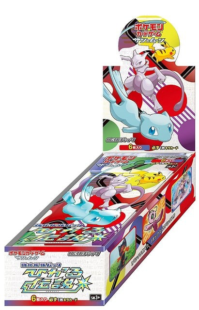 Pokemon Shining Legends SM3 Booster Box