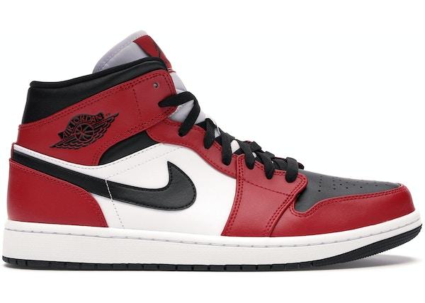 desmayarse gusano entregar  Buy Air Jordan Shoes & Deadstock Sneakers