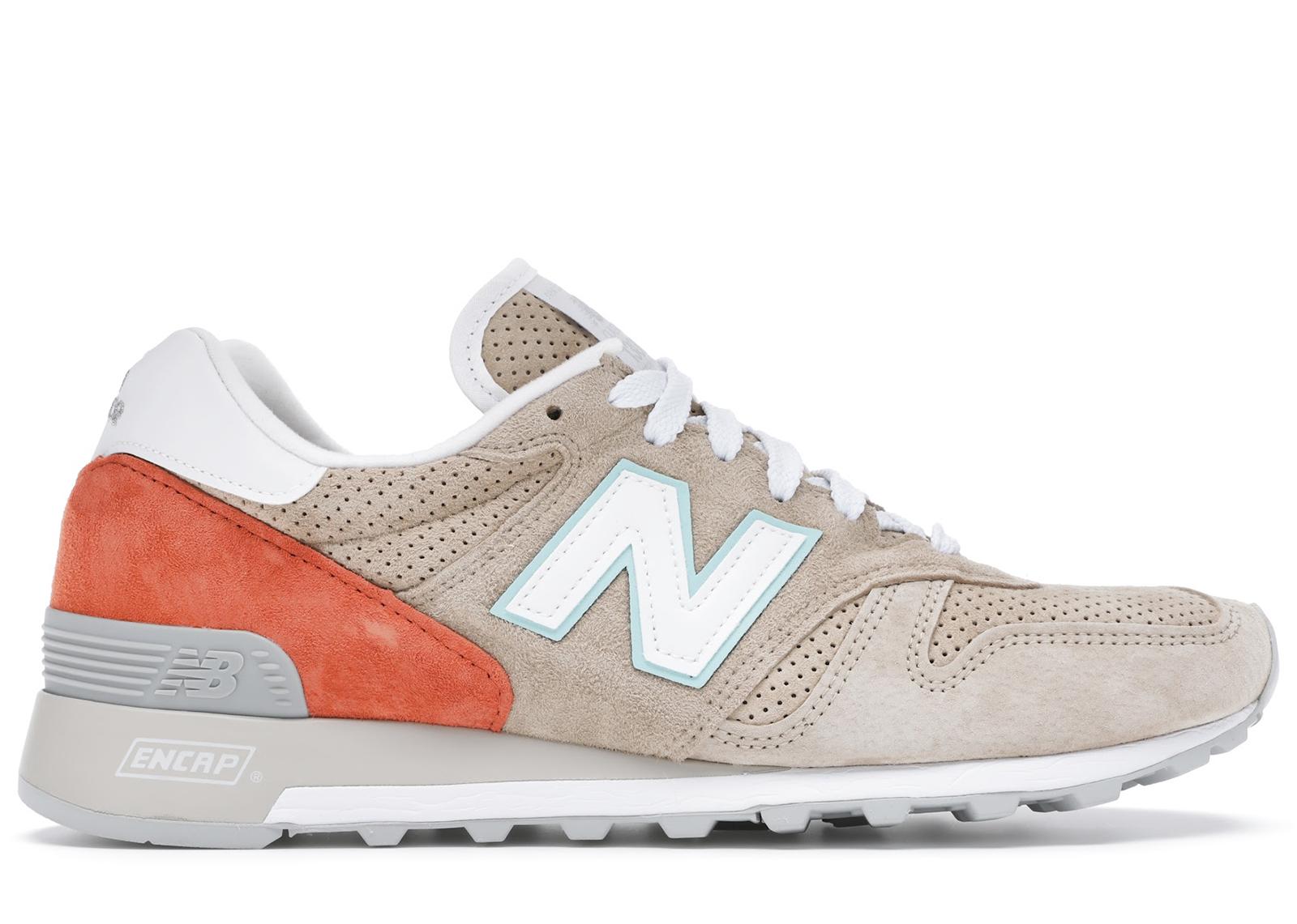 New Balance 1300 Tan Orange