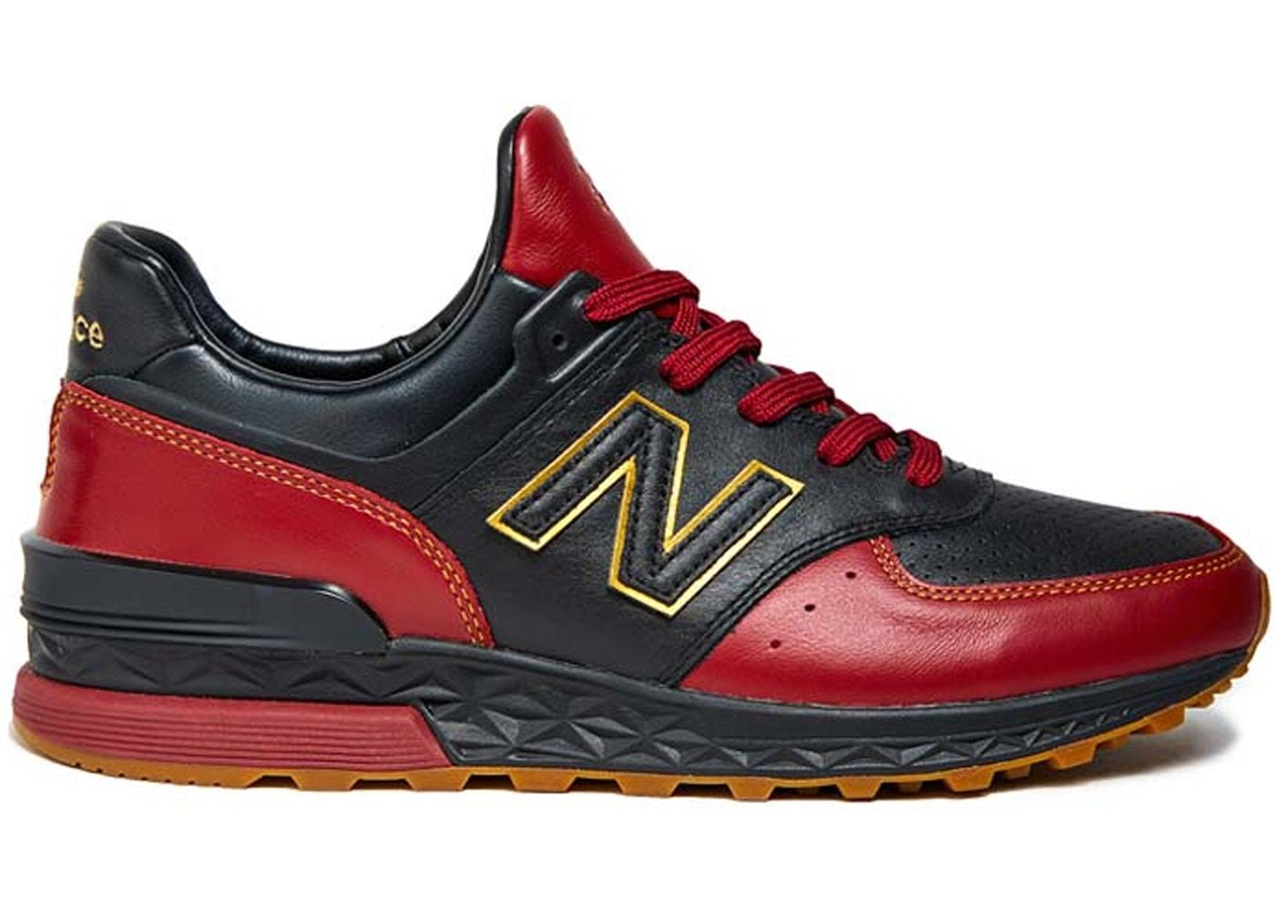 New Balance 574 Sport Limited Edt Vault