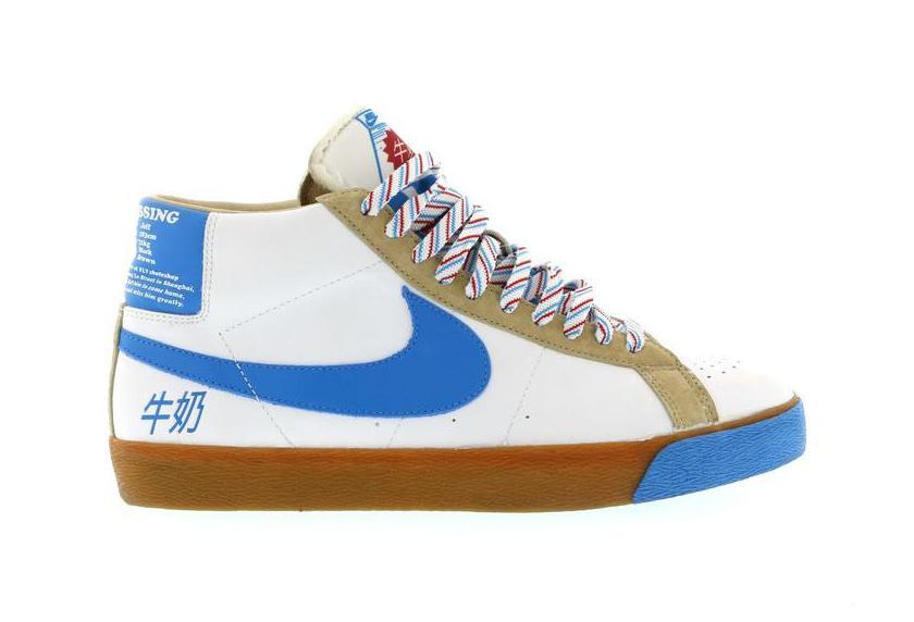 Nike SB Blazer Milk Crate
