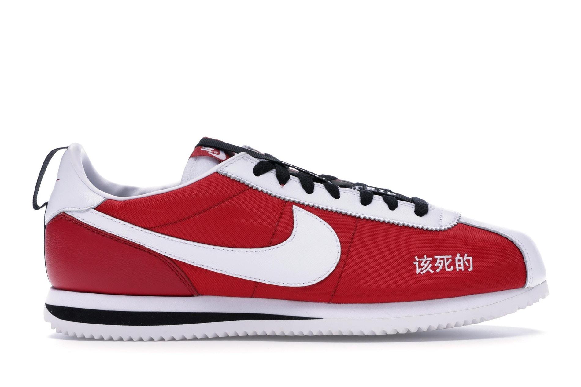 Nike Cortez Kenny 2 Kendrick Lamar Kung Fu Kenny