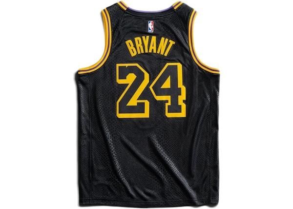 Nike Kids Los Angeles Lakers Kobe Bryant Black Mamba City ...
