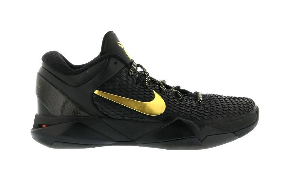 Nike Kobe 7 Elite (Away) - 511371-001