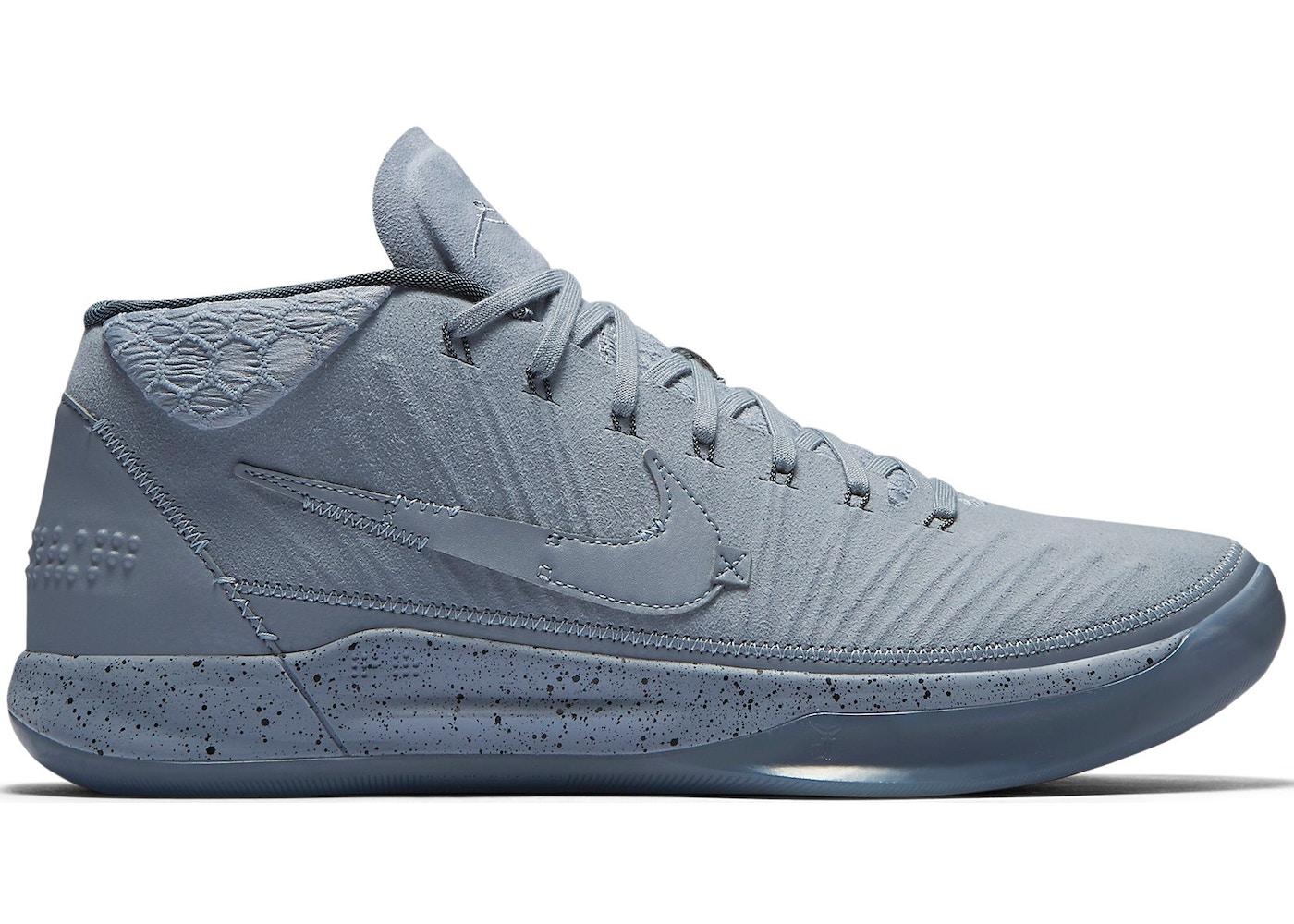 Nike Kobe A.D. Mid Detached - 922482-002