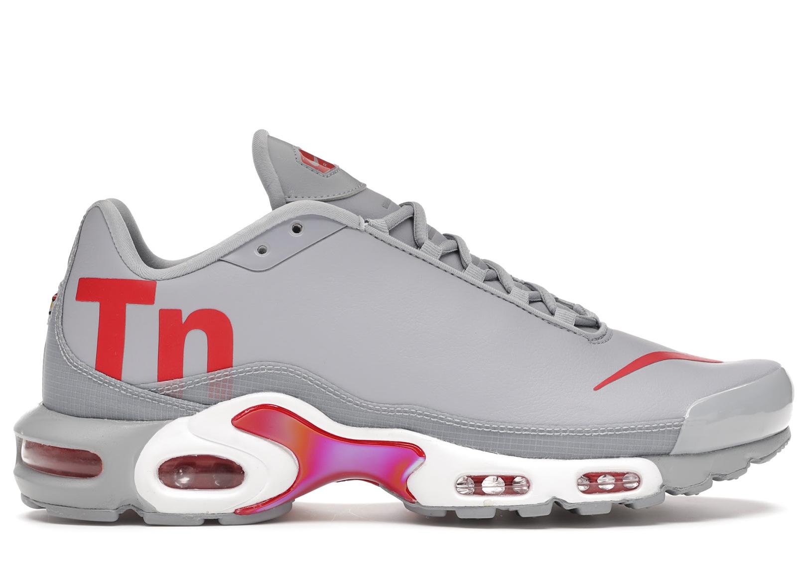 Nike Mercurial TN Wolf Grey