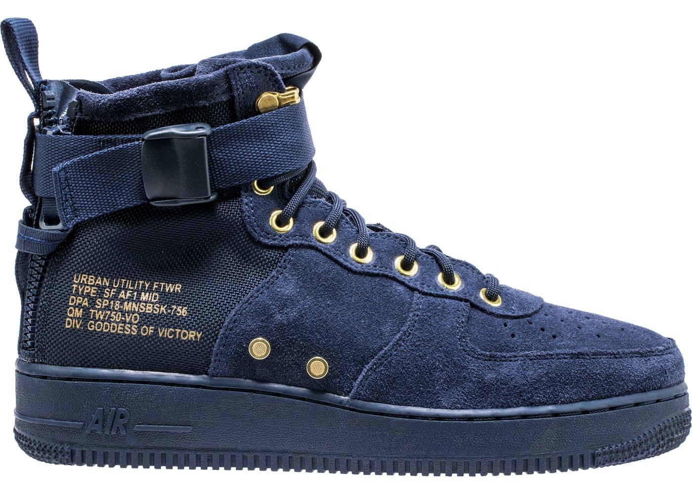 Nike SF Air Force 1 Mid Obsidian Metallic Gold
