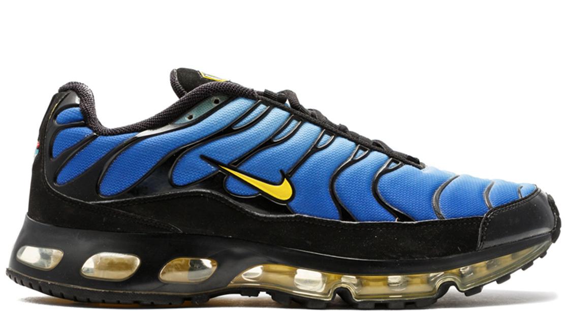Nike TN 360 University Blue