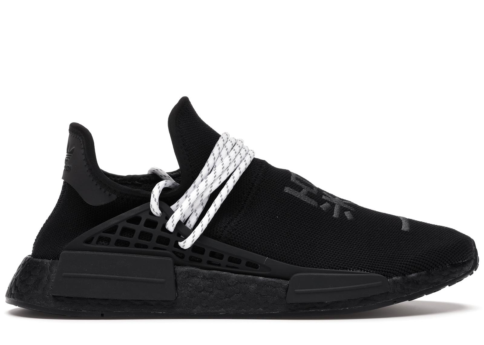 adidas NMD Hu Pharrell Black - GY0093