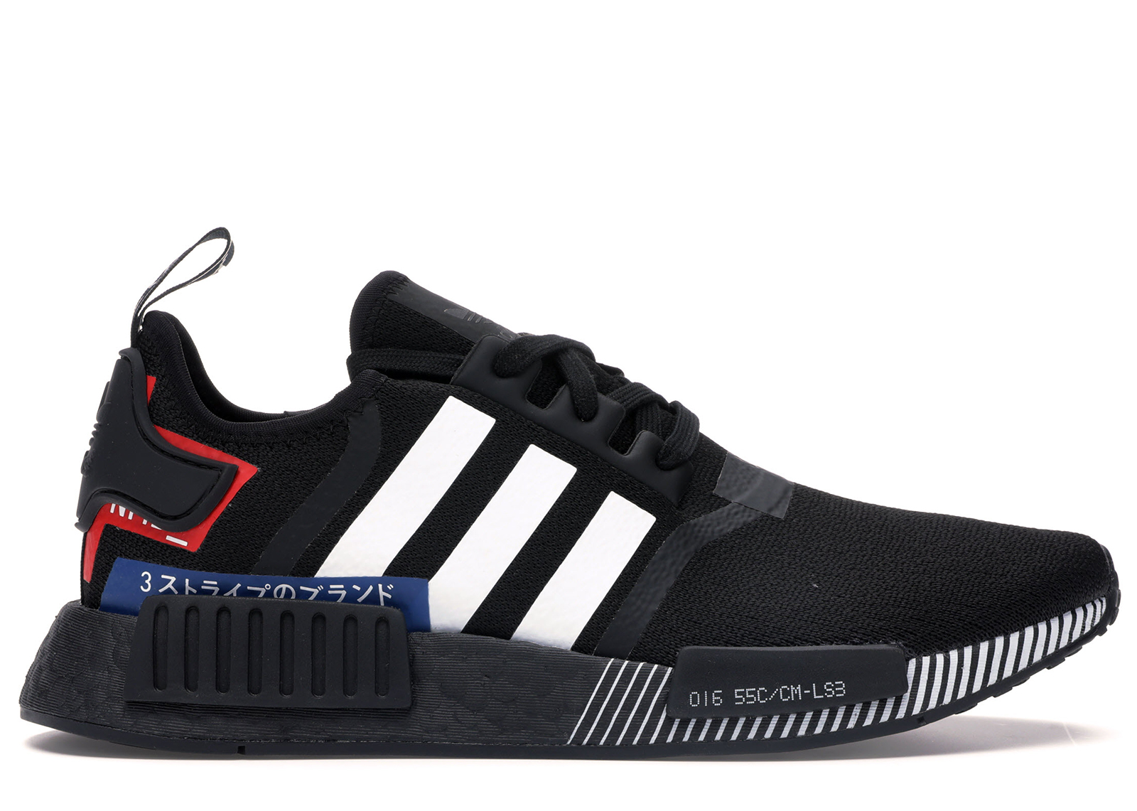 adidas nmd r1 - homme chaussures