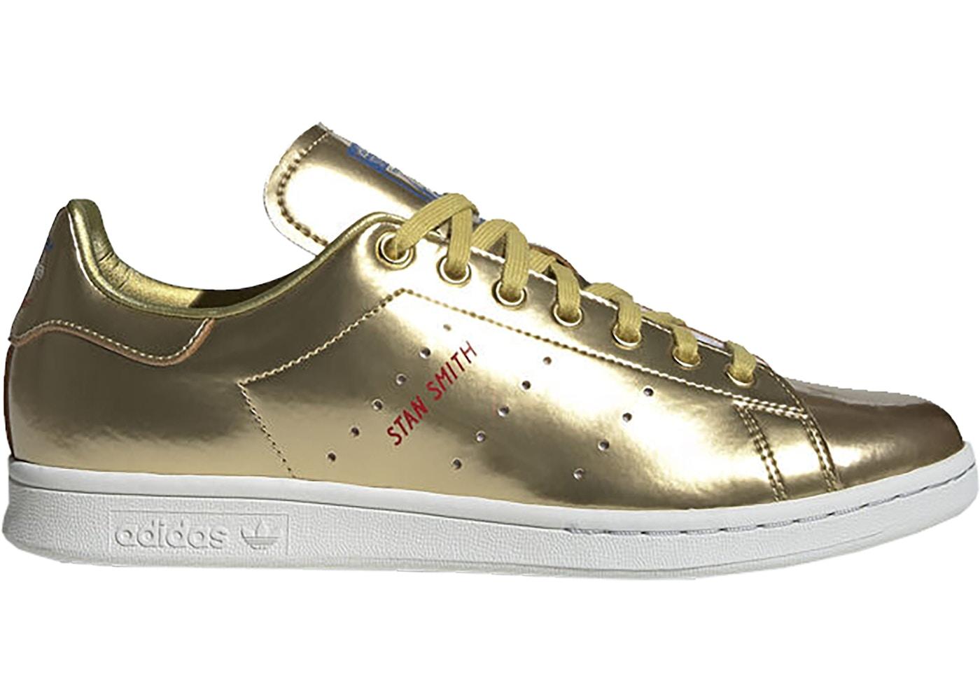 adidas Stan Smith Gold Metallic (2019)