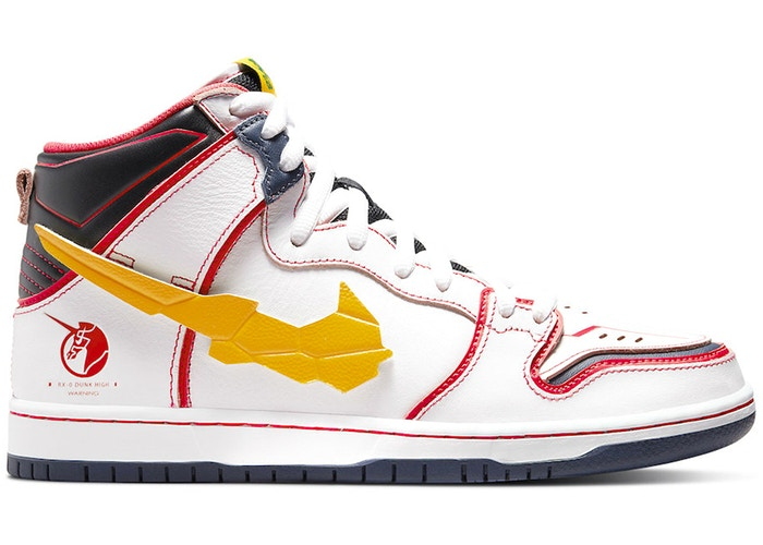 Nike Dunk SB High RX-0 Unicorn Gundam